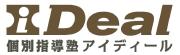 精鋭講師陣と東大卒プロコーチによる個別指導で大学受験合格へと導く東京目黒の個人指導塾 アイディール