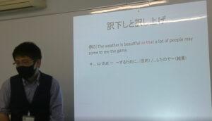 英語のワカレメ写真2
